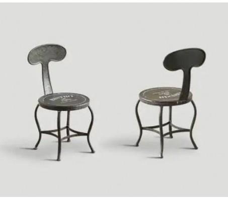 Кресло металлическое DIALMA BROWN