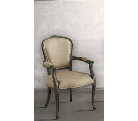Кресло обеденное DIALMA BROWN